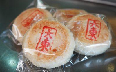 白豆沙 20元